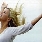 ген женского счастья